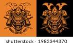 black and white vector... | Shutterstock .eps vector #1982344370