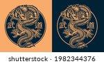 a black and white illustration... | Shutterstock .eps vector #1982344376