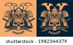 black and white vector... | Shutterstock .eps vector #1982344379