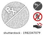 mesh medication tablet... | Shutterstock .eps vector #1982347079