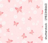 seamless pattern with daisy... | Shutterstock .eps vector #1982348663