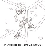 boy kids climber climbs the...   Shutterstock .eps vector #1982543993