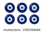 glass islamic  arabian or...   Shutterstock .eps vector #1982568686