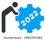 Raster 2022 Worker Rolling Gear ...