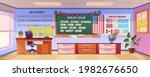 english language classroom... | Shutterstock .eps vector #1982676650