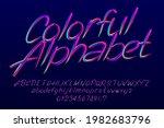 colorful alphabet font. hand... | Shutterstock .eps vector #1982683796