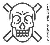 war square line vector icon. | Shutterstock .eps vector #1982733956