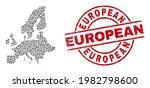 european textured seal stamp ... | Shutterstock .eps vector #1982798600