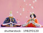 An Image Of Japanese Festival
