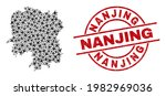 nanjing rubber seal stamp  and... | Shutterstock .eps vector #1982969036