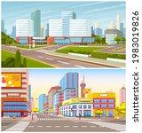 landscape of urban cities.... | Shutterstock .eps vector #1983019826