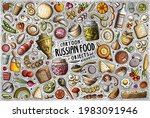 colorful vector hand drawn...   Shutterstock .eps vector #1983091946