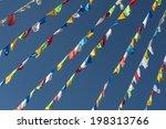 prayer flags  | Shutterstock . vector #198313766