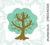 decorative pattern tree. vector ...   Shutterstock .eps vector #1983146333