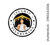 islamic pilgrimage badge or...   Shutterstock .eps vector #1983161036