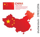 china vector  | Shutterstock .eps vector #198321056
