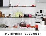 bright and fashionable interior ... | Shutterstock . vector #198338669
