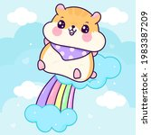 cute hamster cartoon jump on...   Shutterstock .eps vector #1983387209