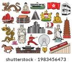 hong kong and china travel...   Shutterstock .eps vector #1983456473