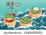 vintage chinese rice dumplings... | Shutterstock .eps vector #1983650903