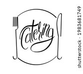 catering logo design with knife ... | Shutterstock .eps vector #1983681749
