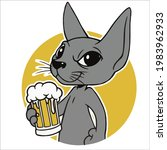 sphinx cat holding a glass of... | Shutterstock .eps vector #1983962933