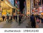 osaka  april 7  dotonbori at...   Shutterstock . vector #198414140