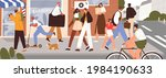 busy people traffic on modern... | Shutterstock .eps vector #1984190633