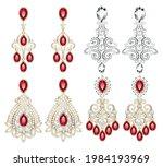 illustration set of jewelry...   Shutterstock .eps vector #1984193969