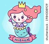 logo mermaid princess cartoon... | Shutterstock .eps vector #1984308929