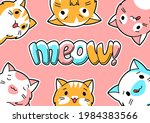 background with cute kawaii... | Shutterstock .eps vector #1984383566