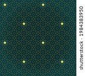 vector golden seamless pattern... | Shutterstock .eps vector #1984383950