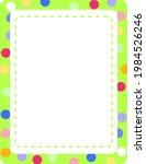 empty colourful frame banner...   Shutterstock .eps vector #1984526246