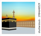 the kaaba at dawn before... | Shutterstock .eps vector #1984648529