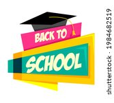 back to school simple flat... | Shutterstock .eps vector #1984682519
