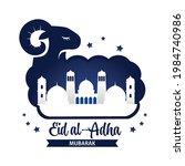 mosque in sheep logo. islamic... | Shutterstock .eps vector #1984740986