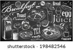 hand drawn breakfast food... | Shutterstock .eps vector #198482546