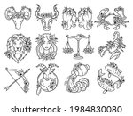 set of floral zodiac... | Shutterstock .eps vector #1984830080