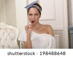 yung woman in white blouse with ... | Shutterstock . vector #198488648