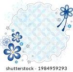 japanese pattern summer frames...   Shutterstock .eps vector #1984959293