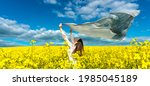 beautiful woman with wind... | Shutterstock . vector #1985045189