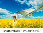 beautiful woman with wind... | Shutterstock . vector #1985045243