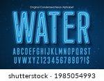 neon light 3d alphabet  extra... | Shutterstock .eps vector #1985054993