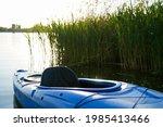 kayak on the lake near reeds...   Shutterstock . vector #1985413466