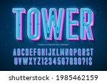 neon light 3d alphabet  extra... | Shutterstock .eps vector #1985462159