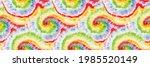 vector tie dye swirl. rainbow... | Shutterstock .eps vector #1985520149