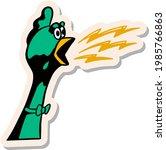 hand drawn shouting chicken in... | Shutterstock .eps vector #1985766863
