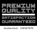 premium quality vector art | Shutterstock .eps vector #198587870