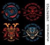 a set of colorful samurai... | Shutterstock .eps vector #1985907923