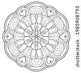 adult coloring book page a zen... | Shutterstock .eps vector #1985908793
